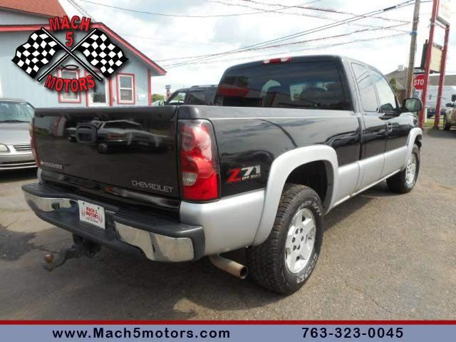 Title #www.dealerpacim.net/vehicle_images/mnmach5/0019106/0002_ef0r.jpg
